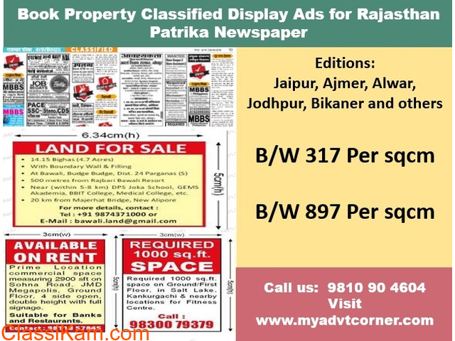 Property Classified Display Advertisement for Rajasthan Patrika - 1