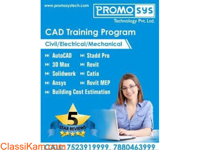 Best training for information technology - 1