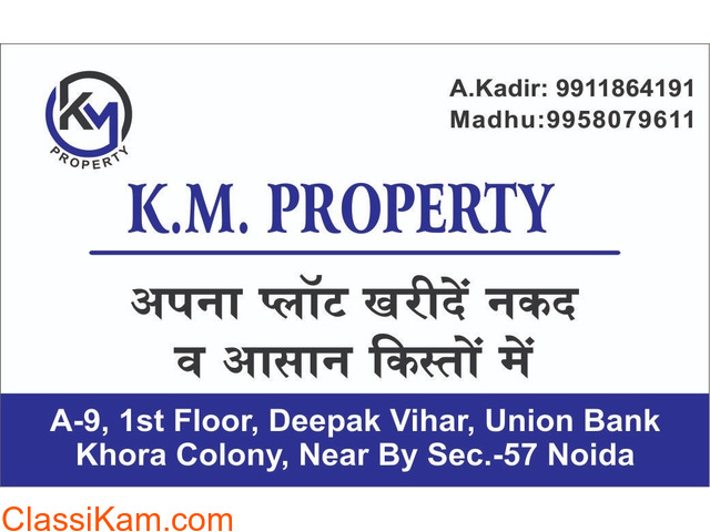 KM property Is Giving You Best Plot - 2
