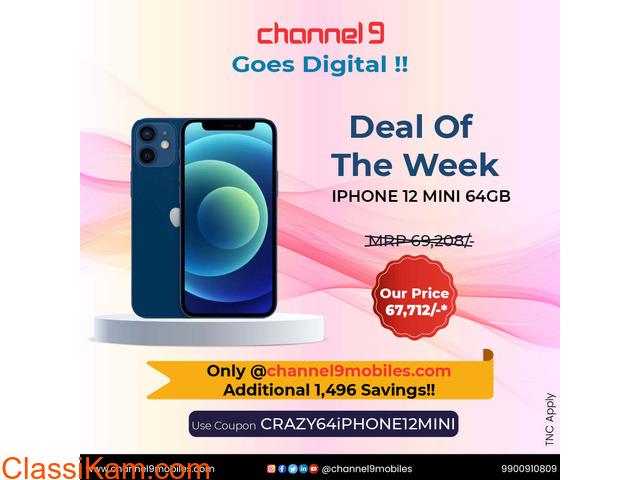 Buy Mobile Phones Online - 2